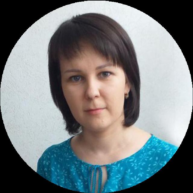 Олеся Костюкова